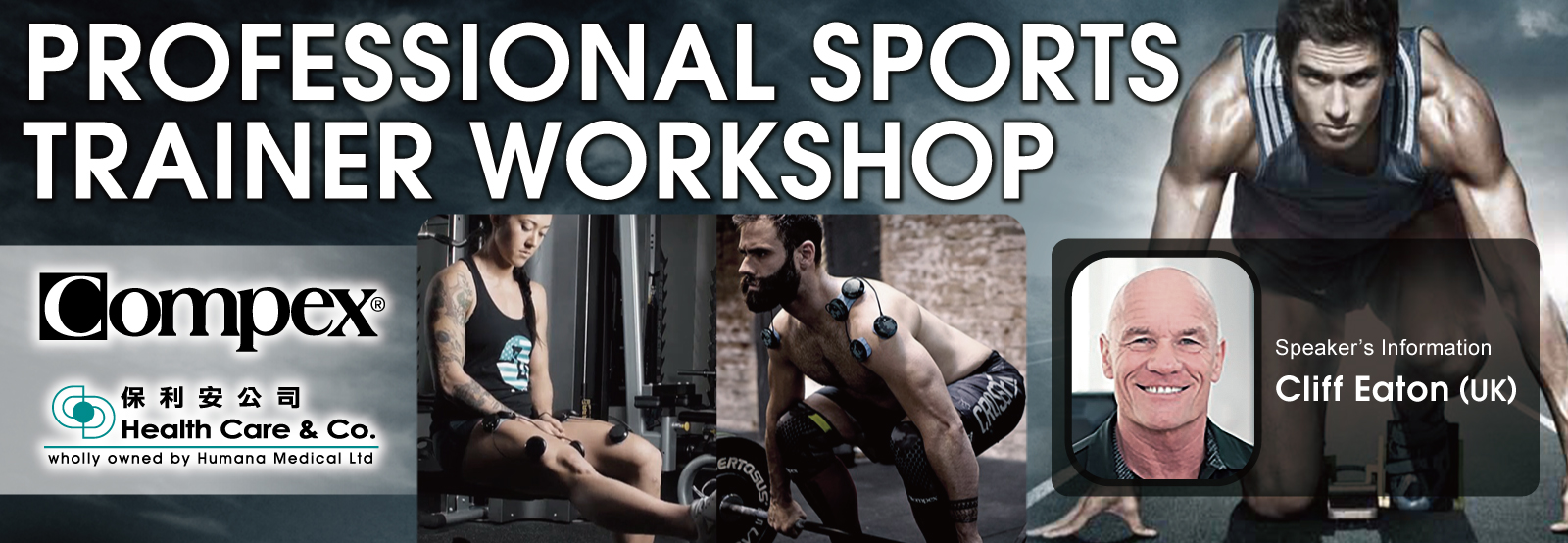 Professional Sports Trainer Workshop